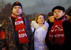 Во Владивостоке на акцию протеста вышли до тысячи человек