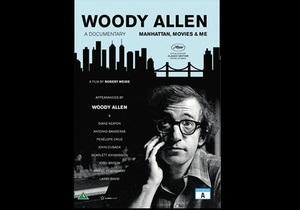 Сегодня в Киеве Роберт Вайди представит свой фильм о Вуди Аллене