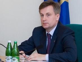СБУ создает подразделение по расследованию репрессий против крымских татар