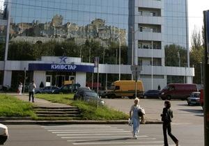 Дело: Украинские компании активизировали регистрацию торговых марок за рубежом