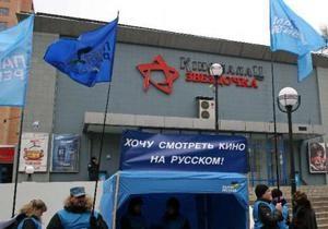 Колесниченко: Необходимо отменить дублирование фильмов на украинский язык