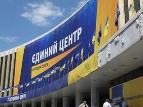 Глава Житомирской облгосадминистрации выходит из Единого центра