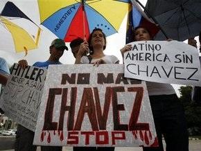 В странах Латинской Америки прошли массовые демонстрации против Чавеса