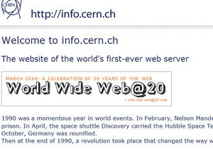 Первому в истории интернет-сайту исполнилось 20 лет