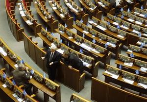 Рада не смогла провести заседание: БЮТ покинул зал