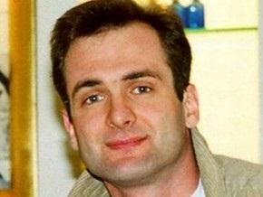 СМИ: Вместе с черепом, который может принадлежать Гонгадзе, нашли еще три трупа