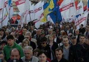 митинги в Киеве - оппозиция - Колонна сторонников оппозиции отправилась к Софийской площади: организаторы заявляют о 20 тыс участников