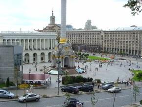 МИД заявил, что в Киеве отметят День Европы
