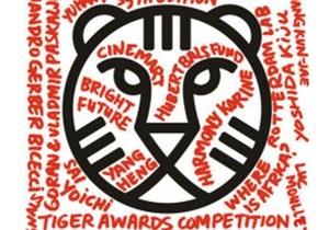 Названы победители Роттердамского кинофестиваля