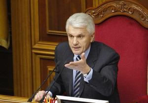 Литвин обещает инициировать приостановку продажи Одесской киностудии