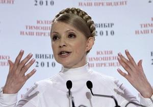 Тимошенко набрала свыше 75% голосов в Черновицком СИЗО