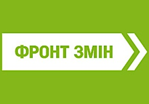 В партии Тигипко заявили, что Ахметов купил проект Яценюка