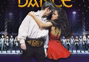 В Киеве состоится знаменитое ирландское шоу Lord of the Dance