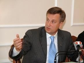 Генпрокуратура допросила Наливайченко