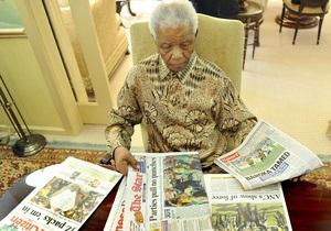 Нельсон Мандела в тяжелом состоянии, однако дышит самостоятельно