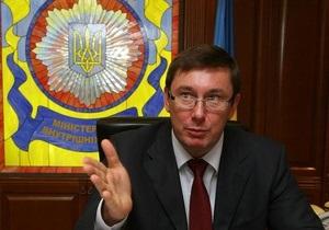 Луценко пообещал, что милиция будет жестко пресекать нарушения в ходе голосования и массовых акций