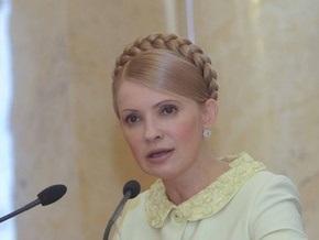 Тимошенко заявила, что Украина не признает Тайвань