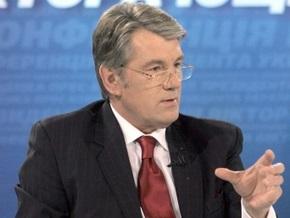 Ющенко объяснил, как обеспечить повышение соцстандартов