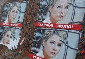 Тимошенко будет привлечена к работам в колонии после выздоровления