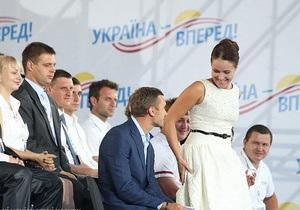 Партия Королевской опубликовала первую десятку своего списка