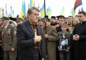 На Прикарпатье Ющенко почтил память жертв НКВД