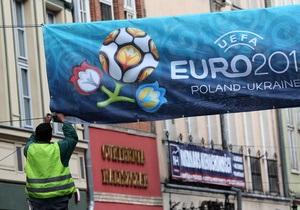 Немецкие эксперты: На Евро-2012 Россия выйдет в плей-офф, Украина - нет