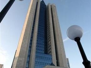 Газпром пригрозил Украине отключением газа на Новый год