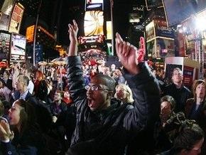 Сторонники Обамы парализовали Таймс-Сквер в Нью-Йорке