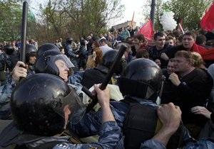 В Москве митингуют в защиту подследственных с Болотной