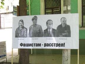 В Симферополе сорвали презентацию книги о дивизии СС Галичина