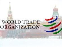 Стартует очередной раунд переговоров по вступлению РФ в ВТО