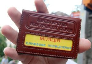 Сотрудники уголовного розыска Донецкой области похитили мужчину и требовали за него выкуп