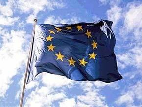 На саммите РФ-ЕС обсудят финкризис, ПРО в Европе и Искандер в Калининграде