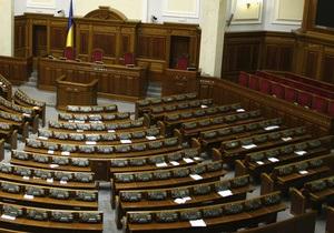 ЦИК зарегистрировал первых 46 депутатов