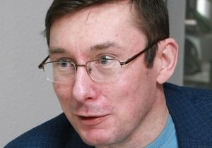 Третий республиканец. Луценко описал Ъ видение новой Украины - юрий луценко - третья республика