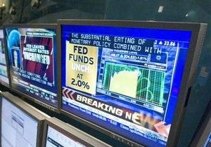 Акции Укртелекома в центре внимания на украинских биржах