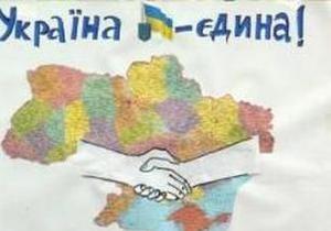 Опрос: Более 10% жителей Донбасса выступают за отделение Галичины, 8% хотят сами отколоться