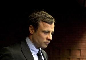 Суд подтвердил Писториусу обвинение в убийстве любовницы. Слушание продолжат через полгода