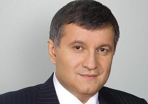 Аваков сменил Фельдмана на посту главы харьковской облорганизации Батьківщини