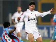 Серия А: Милан и Лацио победителя не выявили