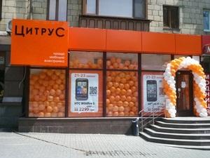 Полтонны апельсинового сока было выпито запорожцами на открытии нового магазина Цитрус Дискаунт