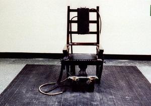 Коммунисты предлагают вернуть смертную казнь