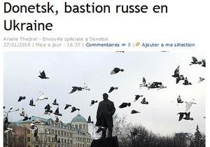 Французская газета Le Figaro извинилась перед Ринатом Ахметовым