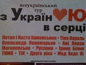 В Сваляве запретили изображения  сердца