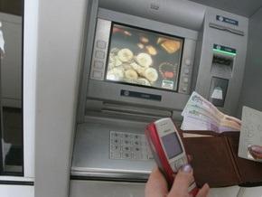Украинские банки подняли стоимость обслуживания минимум вдвое