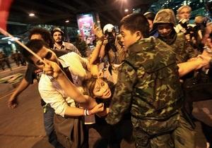 В результате взрывов в Бангкоке погиб один человек, 75 получили ранения