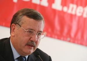 Гриценко и еще 14 депутатов намерены выйти из НУ-НС