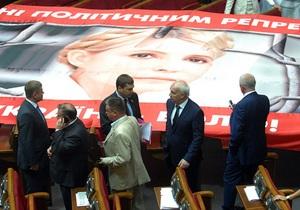 БЮТ ставит депутатам ультиматум: или отказ от наград Януковича, или выход из фракции