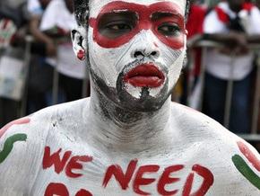Голландия пообещала вернуть Гане голову ее короля