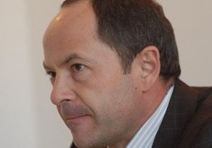 В Раде зарегистрирован проект постановления об отставке Тигипко